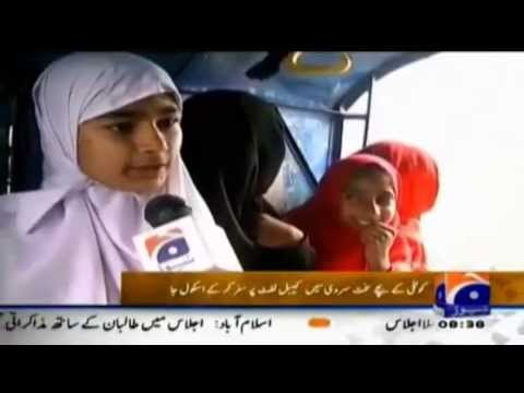 Geo News Schools across the River PKG Kotli Azad Kashmir