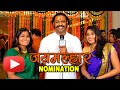 Zee Marathi Awards 2014 - Nominations - Jay Malhar Serial - Devdatta Nage