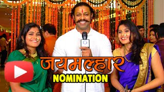 getlinkyoutube.com-Zee Marathi Awards 2014 - Nominations - Jay Malhar Serial - Devdatta Nage