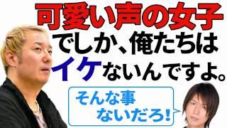 getlinkyoutube.com-小野坂昌也「あなたはもう異常者なんですよ」 神谷浩史「そんなバカな・・・」【声優スイッチ】