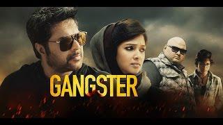 getlinkyoutube.com-New Malayalam Full Movie   Gangster     malayalam full movie 2015 new releases