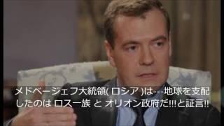 getlinkyoutube.com-334---三沢NSA基地が日本国民をスパイ!!!---日本人は ロス一族のモルモットか!!!---Ngo未来大学院=NFS=NGO FUTURE SCHOOL