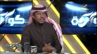 getlinkyoutube.com-برنامج كورة 10 ديسمبر 2015 - الهلال والاهلي قمة دوري عبداللطيف جميل