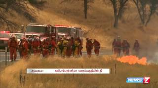 California forest fire continues as 7th day | World |