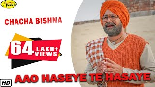 getlinkyoutube.com-Aao Haseye Te Hasaye || Chacha Bishna || New Comedy Punjabi Movie 2015 Anand Music