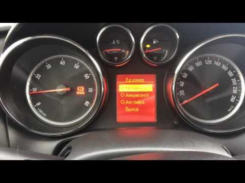 Расположение предохранителя датчика уровня топлива в Форд Флекс