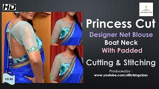 Princess Cut | Designer Net Blouse | Boat Neck | Padded Blouse | Cutting and Stitching