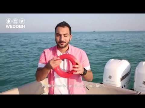 Things To Do | Al Dhaen | طلعة بحر مع الظاعن