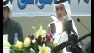 ملتقى نجران الثقافي لقاء مفتوح مع جمعية الأمير مشعل بن عبدالله