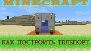 getlinkyoutube.com-Как сделать телепорт в Minecraft