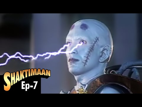 Shaktimaan - Part 7
