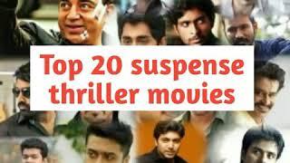 Top 20 suspense thriller movies in tamil