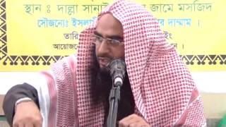 getlinkyoutube.com-Bangla Waz 2014 Bidat By Sheikh Motiur Rahman Madani