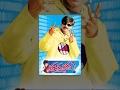 Thammudu Telugu Full Length Movie || Pawan Kalyan , Preeti Jhangiania