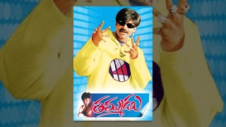 getlinkyoutube.com-Thammudu Telugu Full Length Movie || Pawan Kalyan, Preeti Jhangiania