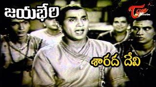 getlinkyoutube.com-Jayabheri Songs - Madi Sarada Devi - ANR - Anjali Devi