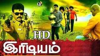 getlinkyoutube.com-Tamil full movies 2015 new releases IRIDIUM || Latest Tamil movies [HD]