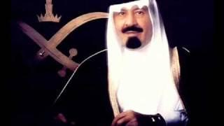 getlinkyoutube.com-خالد عبدالرحمن - اغنيه وطنيه