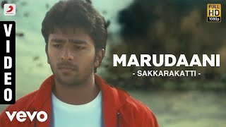 getlinkyoutube.com-Sakkarakatti - Marudaani Video | A.R. Rahman | Shanthnu