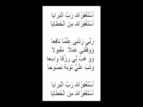 Doa Taubat - (astaghfirullah) -T0HqG2tXBVA