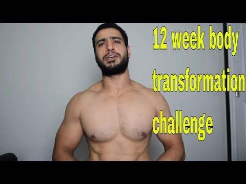 2016 RESULTS - 12 WEEK BODY TRANSFORMATION