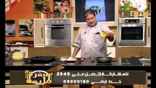 getlinkyoutube.com-كحك العيد - العجمية - الشيف محمد فوزي