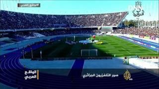 getlinkyoutube.com-قناة الجزيرة بعد مباراة فلسطين في صدمة من الشعب الجزائري !!  صرخة شعب من ملعب التى هـز العالم _HD