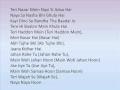 Crook Mera Bina Song Lyrics
