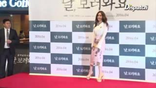 getlinkyoutube.com-160404 T-ARA Hyomin @ 날, 보러와요(Insane) Premiere (Dispatch)