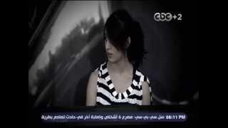 getlinkyoutube.com-سهيلة تعترف انها تحب عباس لفاتن