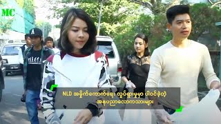 getlinkyoutube.com-Film Artists Participated In NLD's Myanmar Trash-Free Nationwide Campaign