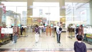 Japanese Department Store: Daily Opening Ritual