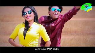 New/Latest santali music video album: BAHAMALI 2, Song: yee sangat na, amma chumbak na