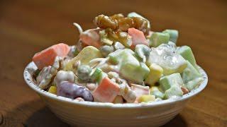 Mixed Fruit & Vegetable Salad