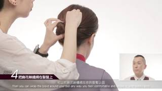 getlinkyoutube.com-中華航空「新制服造型手冊」如何輕鬆完成長髮的盤髮 - 2