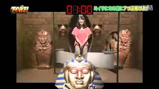 mummification game japan