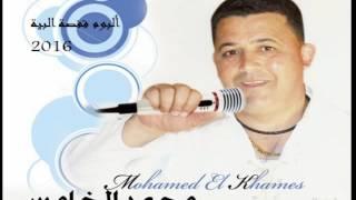 Exclusive :محمد الخامس القفصي 2016 قفصة البية