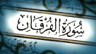 getlinkyoutube.com-سورة الفرقان كاملة بصوت مشاري العفاسي   soort alforqaan