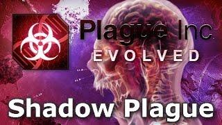 getlinkyoutube.com-Plague Inc. Evolved - Shadow Plague Walkthrough (Mega Brutal)