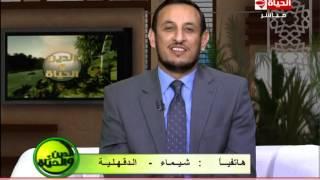 getlinkyoutube.com-برنامج الدين والحياة - حلقة الأحد 15-3-2015 - الآداب في فترة الخطوبة - Aldeen wel hayah