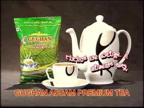 Gugan Tea OK