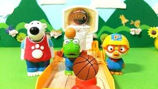 getlinkyoutube.com-조준! 발사! 뽀로로와 포비의 농구놀이 ★뽀로로 장난감 애니 Pororo Poby Basketball Toys