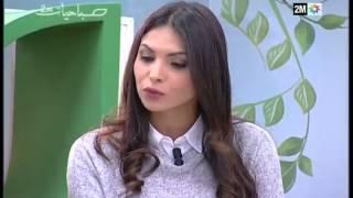 getlinkyoutube.com-أسرار الجمال مع زينب عبيد