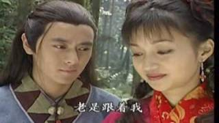getlinkyoutube.com-绝代双骄 jue dai shuang jiao clip