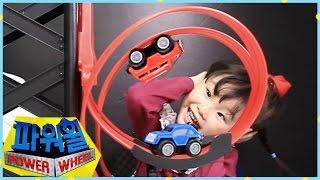 getlinkyoutube.com-파워힐 더블 토네이도 배틀! 과연승자는? ❤︎ 터보 썬더 맥스 자동차 장난감 첼린지 LimeTube 라임튜브
