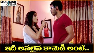 Rashmi Gautam || Latest Telugu Movie Scenes || Shalimarcinema