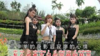 getlinkyoutube.com-恋曲1990 演唱: 邱晓妹 vivian qiu  拍摄制作:郑桠铧