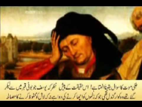 Jesus in Kashmir,India(BBC Documentry)-2