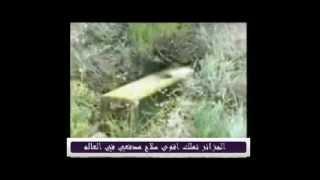 getlinkyoutube.com-الجزائر تملك اقوى سلاح مدفعي في العالم