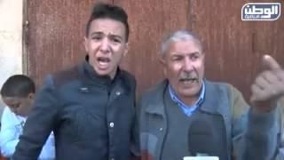 الحقرة في الجزائر